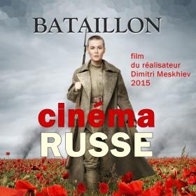 Postersitewebbataillon2