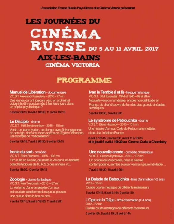 Programme cinéma Russe 2017 A4 Curial