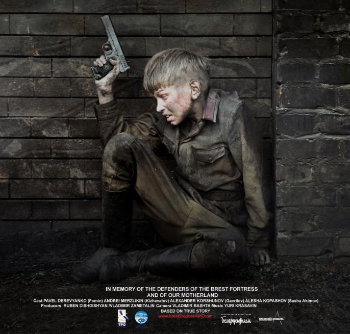 la-bataille-de-brest-litovsk-affiche_357263_30150